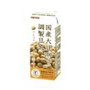 国産大豆100%の調整豆乳